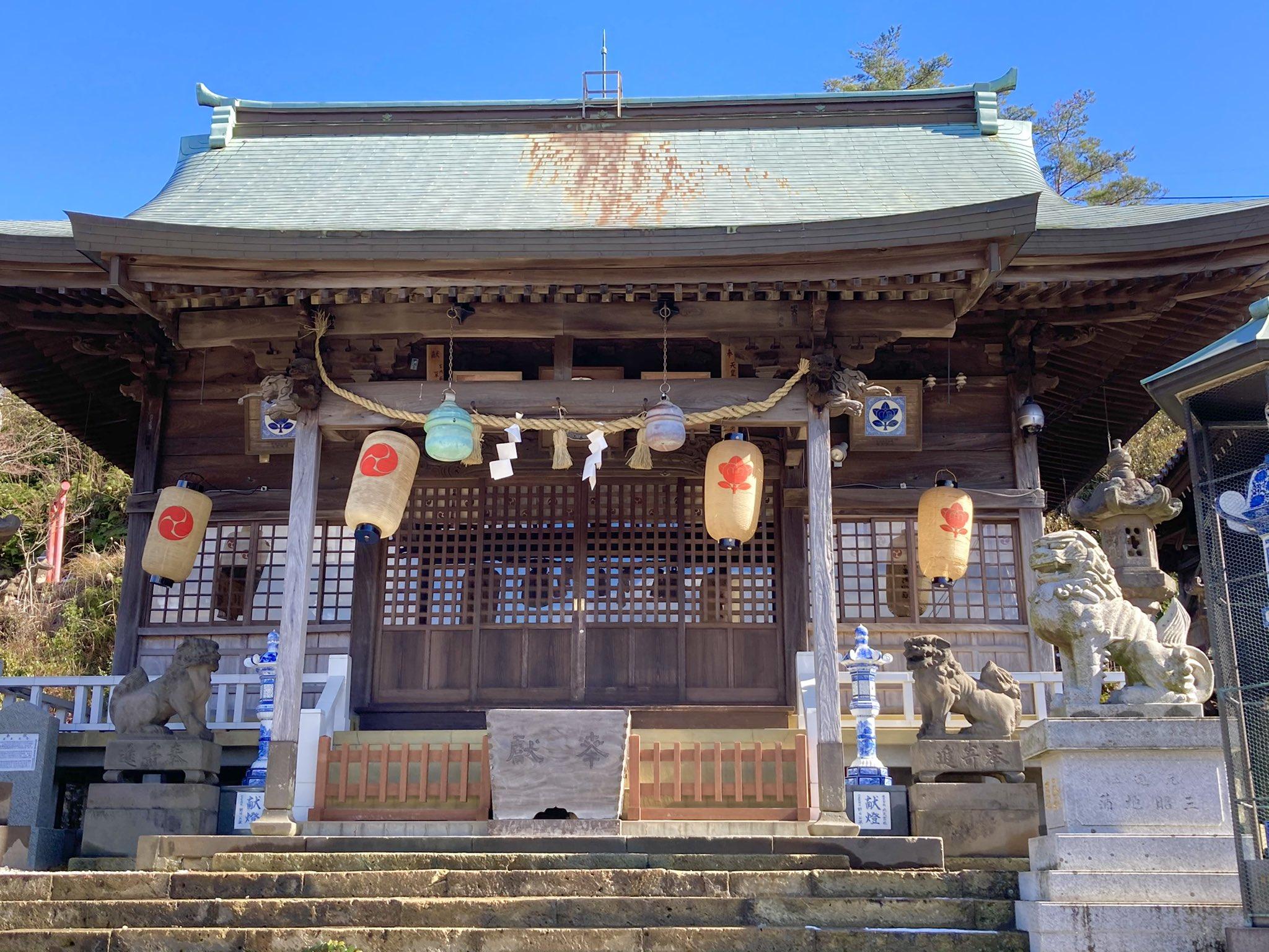 陶山神社で厄払い