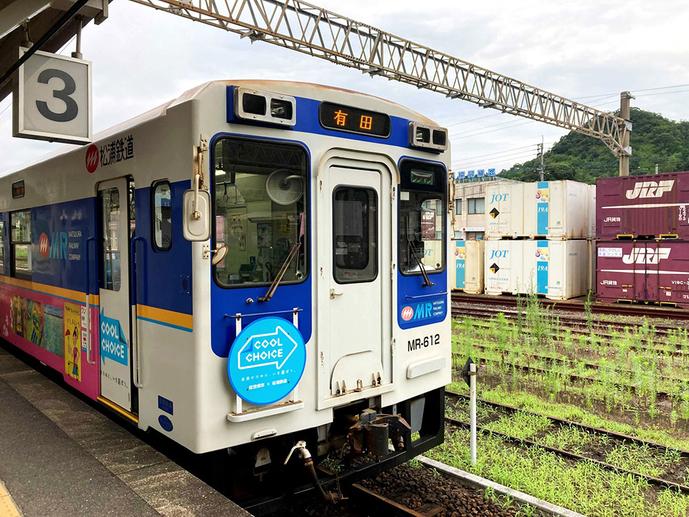 有田の車窓から。松浦鉄道